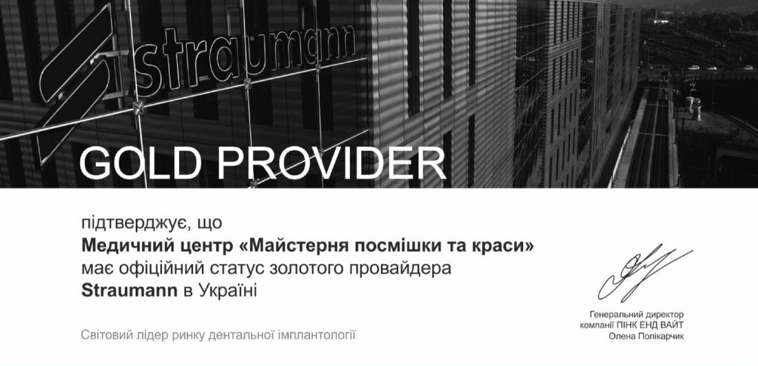 Gold provider Straumann